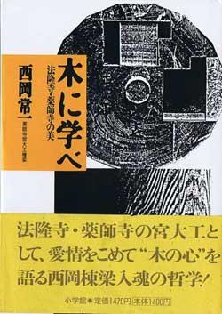 book_kinimanabe
