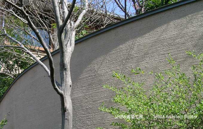 珪藻土塗りの壁