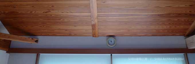 唐松の天井板
