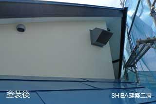 外壁屋根塗装後